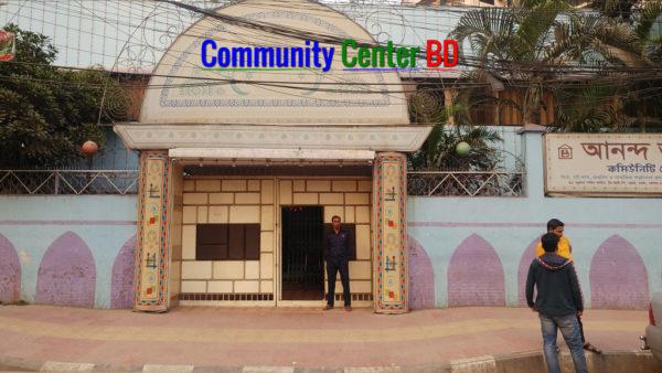 Anondo Bhavan Community center 2