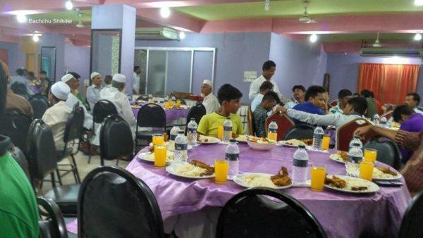 Banasree Community Center 1