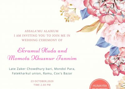 Cream-and-Pink-Floral-Bridal-Shower-Invitation