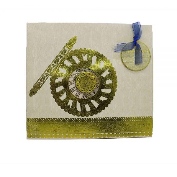 Wedding Invitaion Card 5447 TK