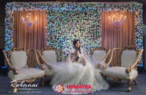 Ruhaani Wedding Planner in dhaka 1