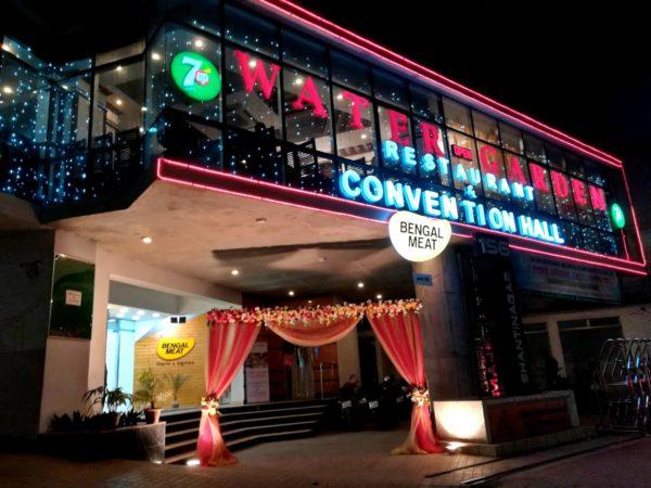 Water Garden Restaurant & Convention Hall