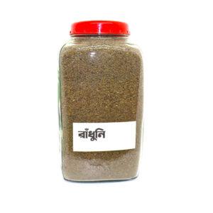 রাধুঁনি